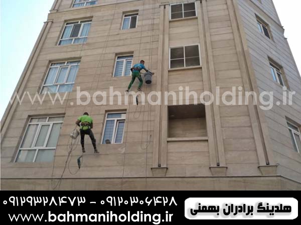 پیچ و رولپلاک نما در تهران